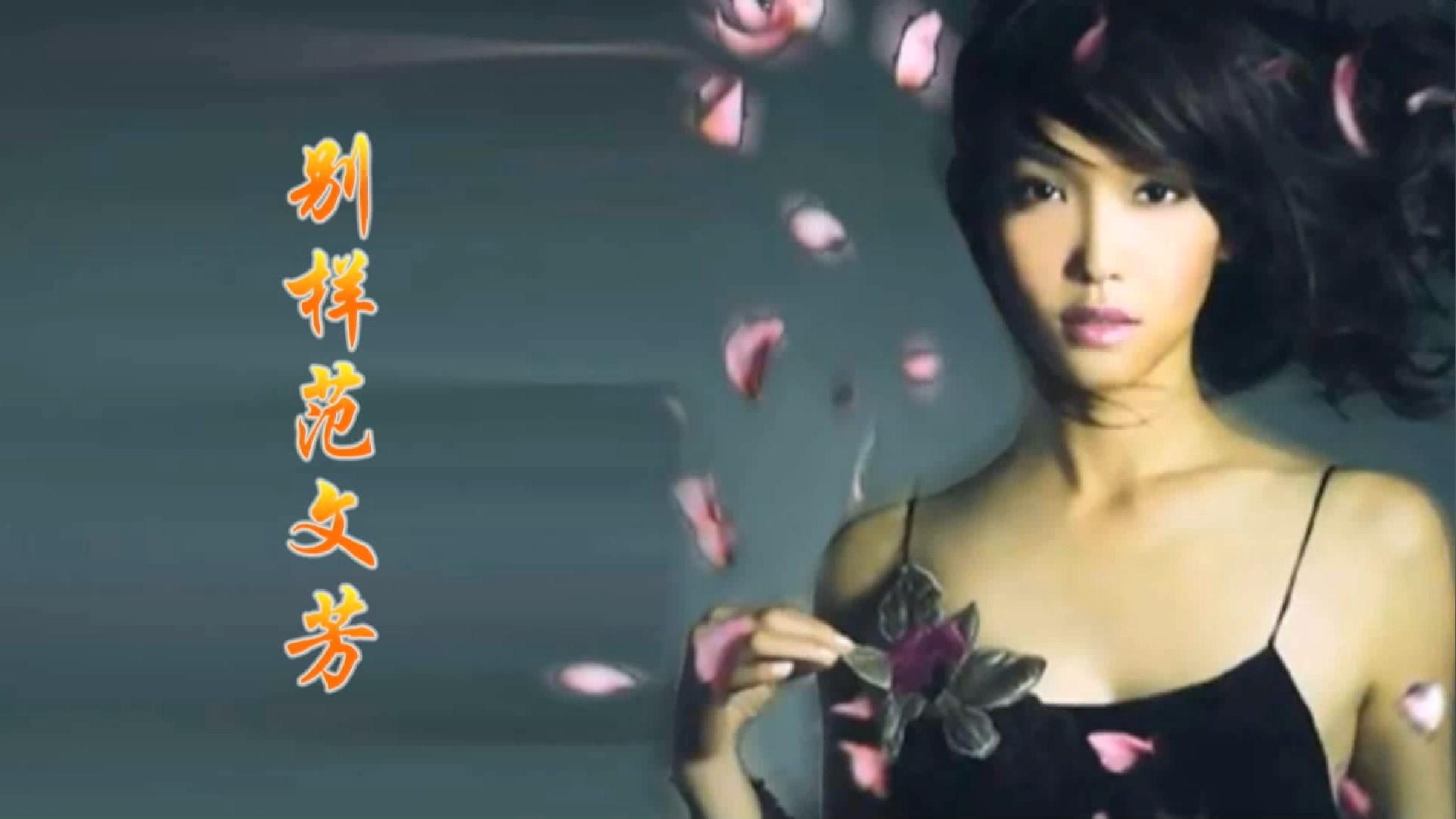 """范文芳在新加坡享有""""国宝级演员""""的美誉"""