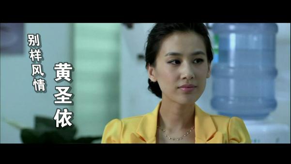 Another eva huang 2013programsshinework media voltagebd Gallery